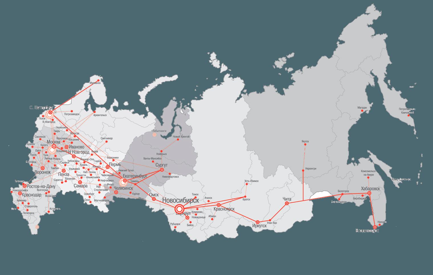 Доставляем по всей России